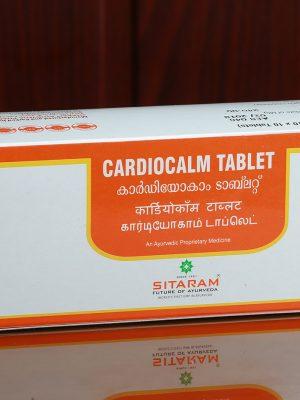 Cardiocalm tablet, 100 tb