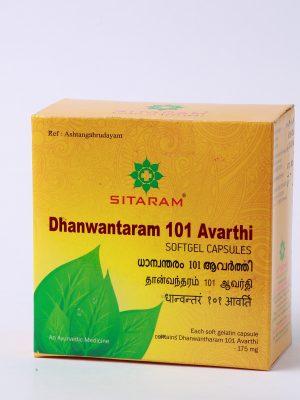 Dhanwantharam 101 soft gelit capsules